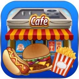 经营汉堡店手机版