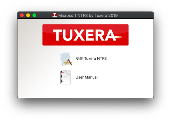 tuxera ntfs for mac 2019 v2019 mac版 图0