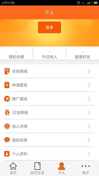 推猫app v1.6.0 安卓版 图1