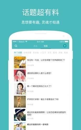 小�家�@app