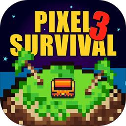 像素生存游戏3最新版本