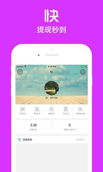 店小蜜app v2.1.19 安卓版 图1