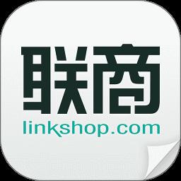 联商网论坛app