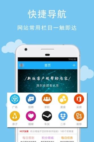 文游台论坛手机版 v4.7.6 安卓版 图0