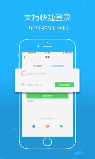 丰县论坛手机版 v5.0.9 安卓版 图0