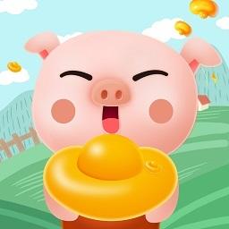 全民养猪场最新版