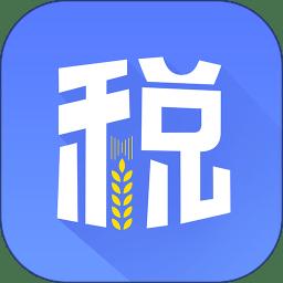 江蘇電子稅務局app