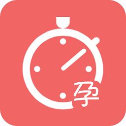 孕周计算器app