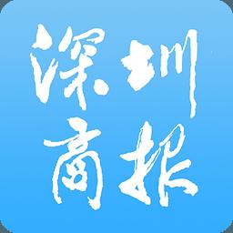 深圳商报电子版
