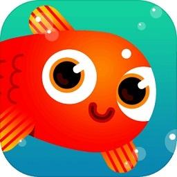 行鱼流水免费版