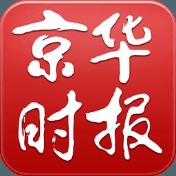 京华时报手机版
