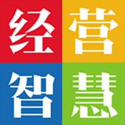 中国经营报电子版