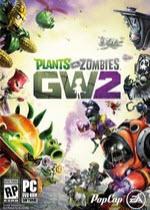 植物大战僵尸花园战争2中文版
