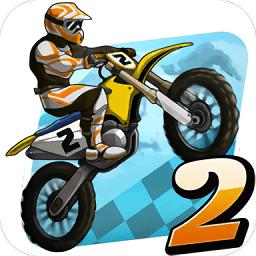 瘋狂摩托車技2最新版