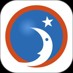 爱星盘查询app