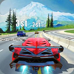 极速跑车游戏