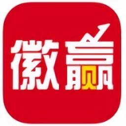 华安徽赢手机版