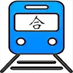 列车时刻表查询app