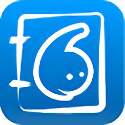 友录app