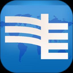 广东电网网上营业厅app