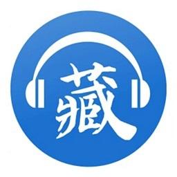中国藏族音乐网app