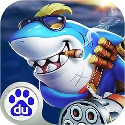 捕鱼乐园手机版