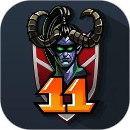 11游戏对战平台