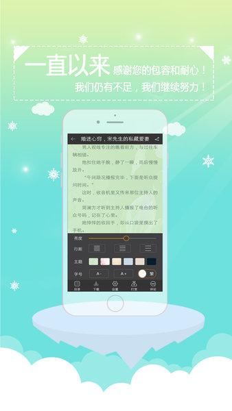 鲤鱼乡2020手机版 v1.1.4 安卓版 图2