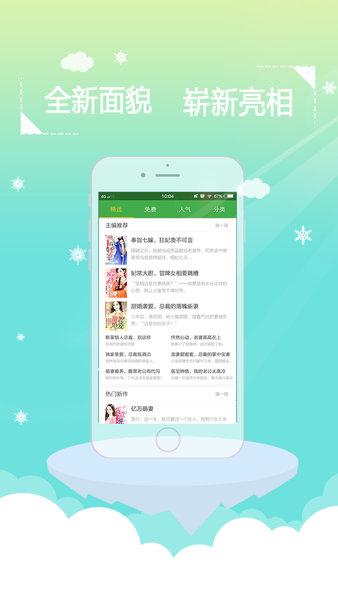 鲤鱼乡app