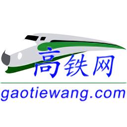中国高铁网app