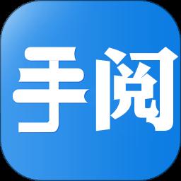 手阅小说赚钱app
