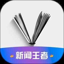 微刊app