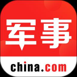 中华军事论坛app