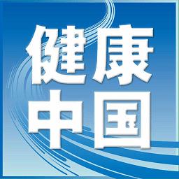 健康中国官方版