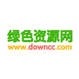 绿色资源网app