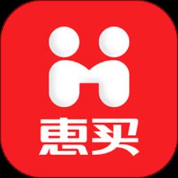 惠买商城app