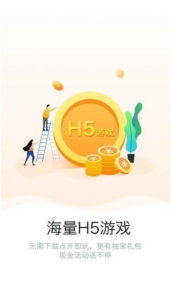 希牛游�蚩�舳� v2.0.3 安卓版 �D1