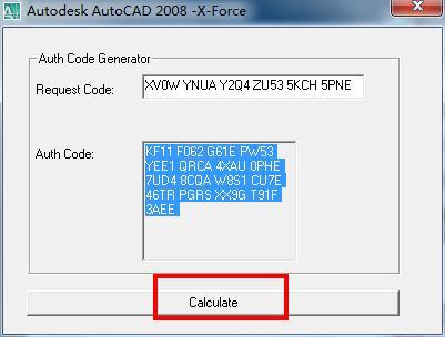 cad2008注册机中文版 免费版 图0