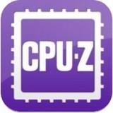 cpuz中文版