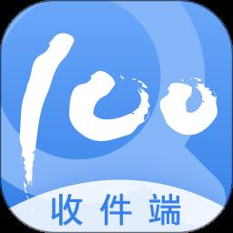 快递100收件端苹果手机版 v4.13.0 iphone版