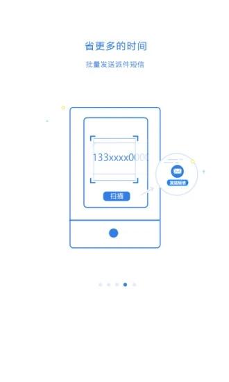 快�f100收件端�O果手�C版 v4.13.0 iphone版 �D1