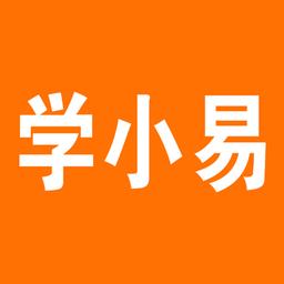�W小易app