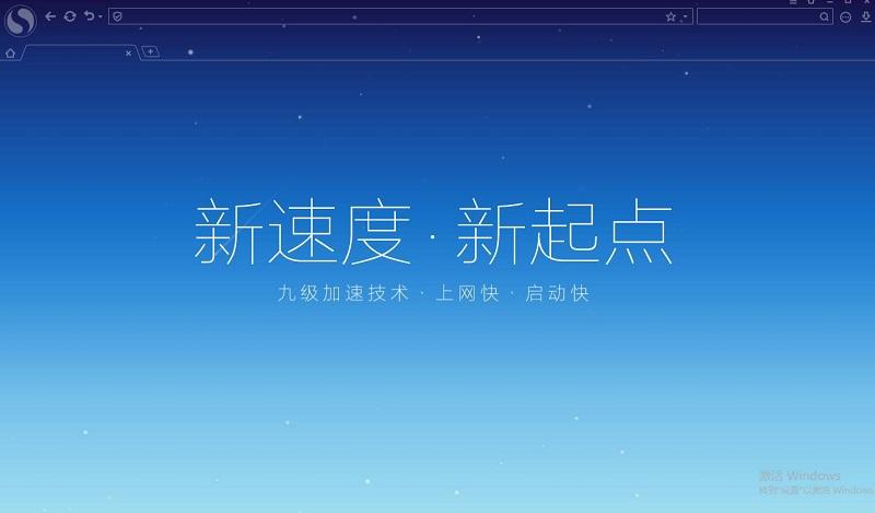 搜狗�g�[器��X版 v8.6.1.31650 pc版 �D0