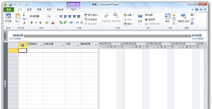 project2007官方版