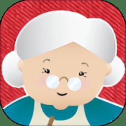 菜谱app