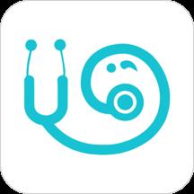 蜗牛保险医院app