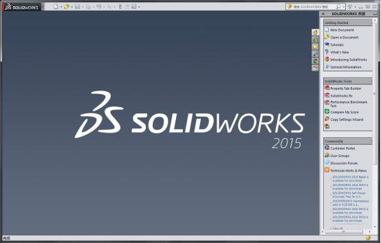 solidworks2015破解版