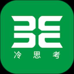 财经早餐新闻app