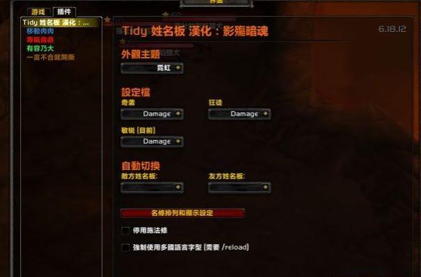 tidyplates中文版