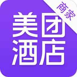 美團酒店商家版app